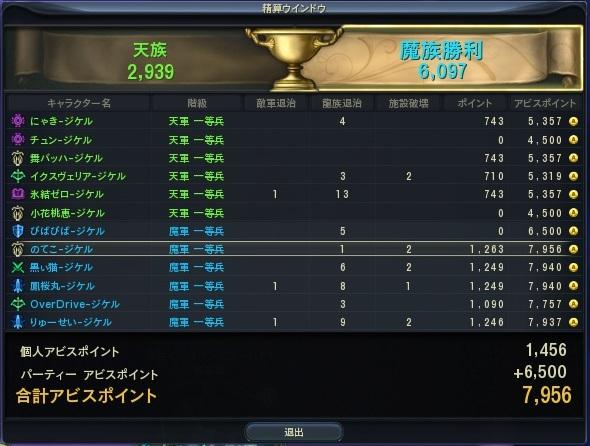 2013_3_24_000.jpg