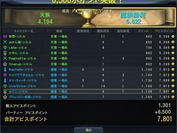 2013_3_27_000.jpg