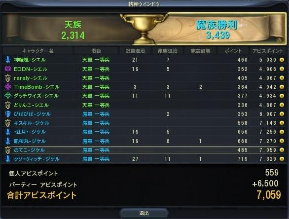 2013_3_4_2000.jpg