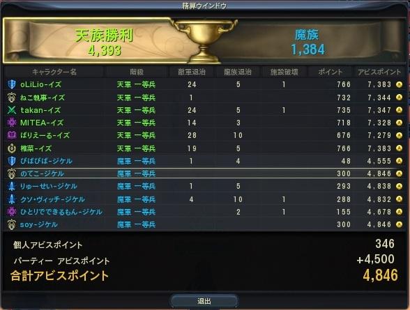 2013_3_6_000.jpg