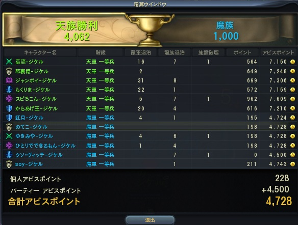 2013_3_7_000.jpg
