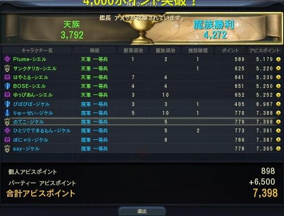 2013_3_8_000.jpg