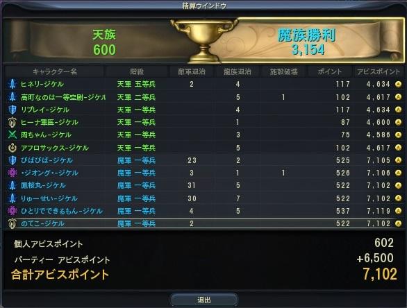2013_3_9_000.jpg