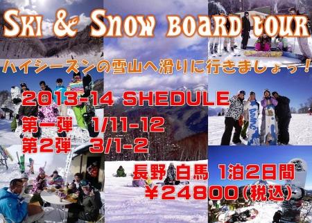 snow2014.jpg
