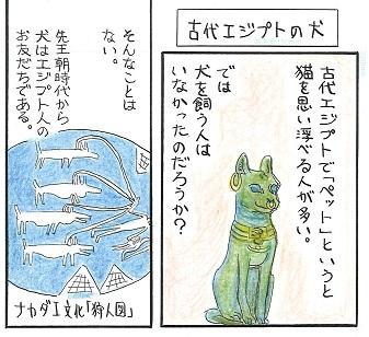 Dogs_120516_001.jpg