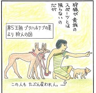 Dogs_120516_004.jpg