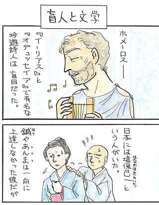 TAHA_120327_001.jpg