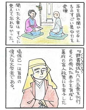 TAHA_120327_002.jpg