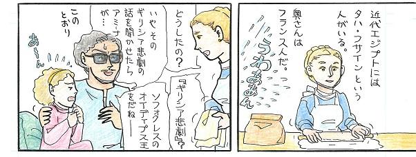 TAHA_120327_003.jpg