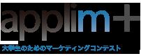 applim logo