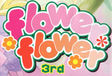 flowershoki.jpg