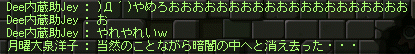 110902_倉庫06いぬk・・・ぷぷっ
