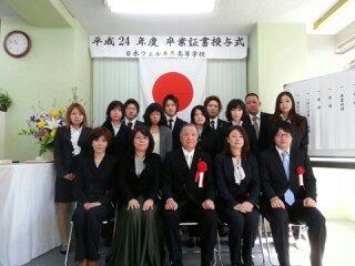 卒業式 001