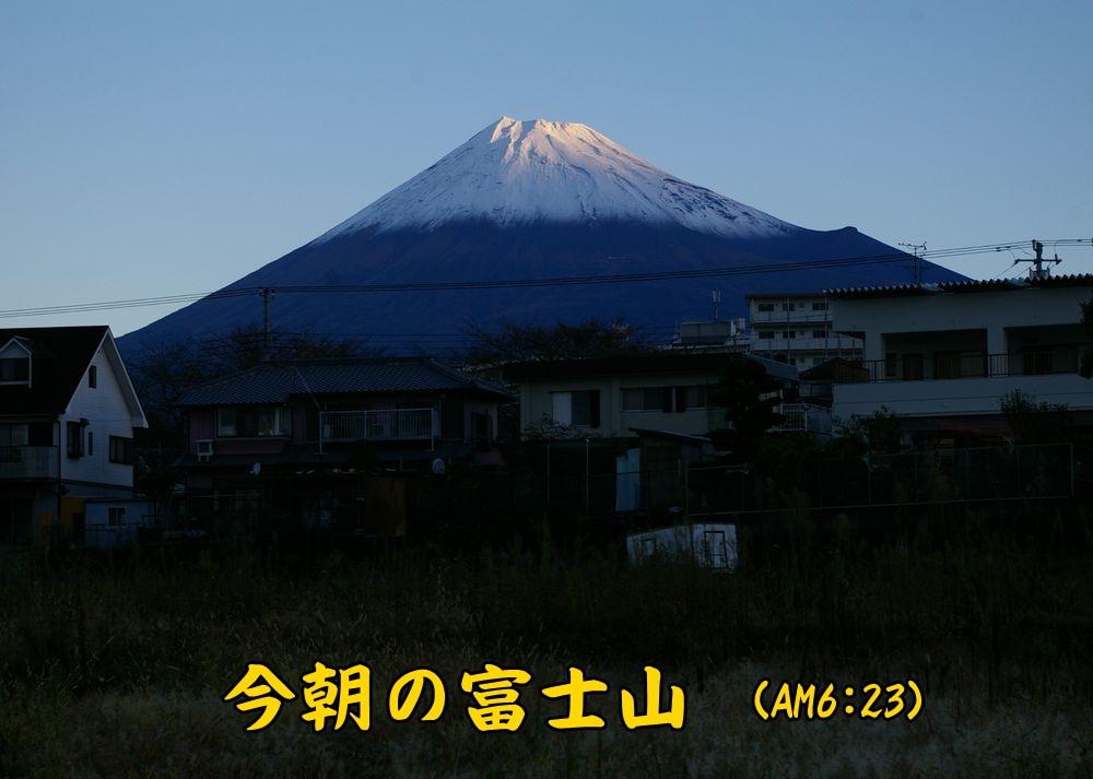 fuji1029c1.jpg