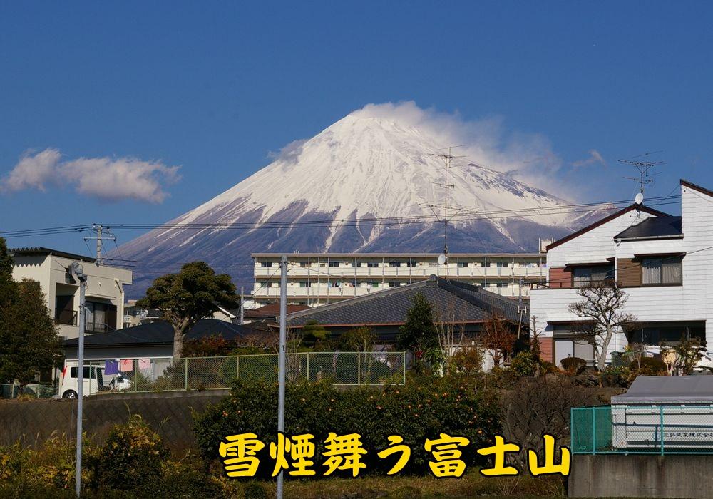 fuji1206c1.jpg