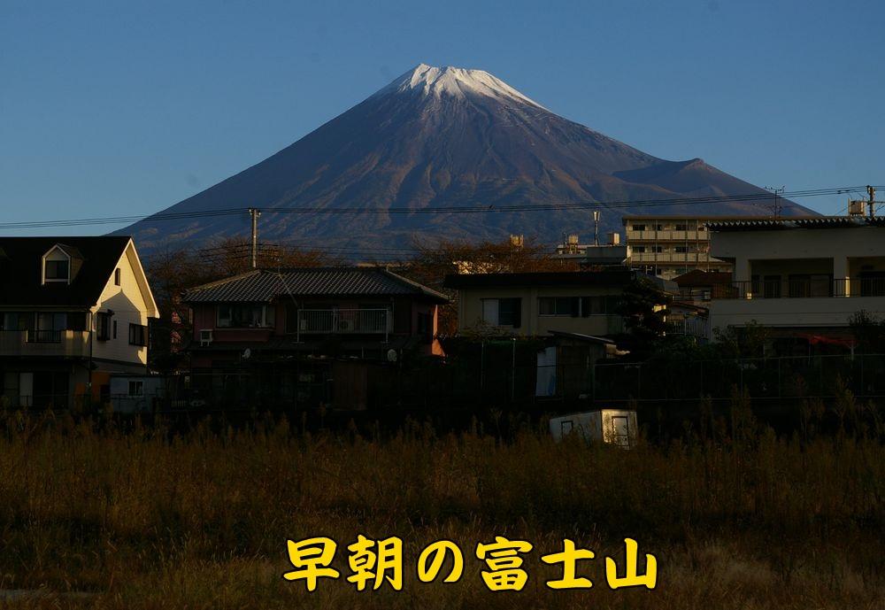 fujisan1024c1.jpg