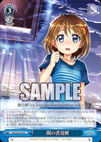 公開カード10