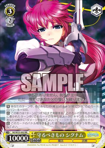 公開カード19