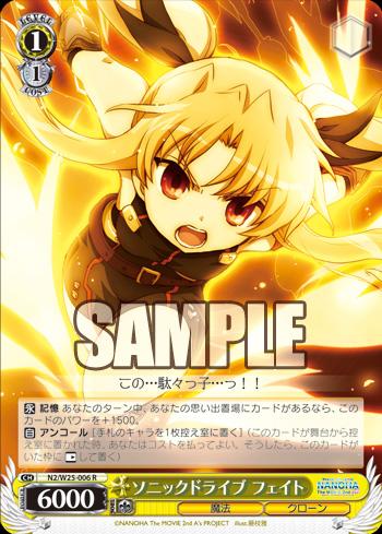 公開カード9