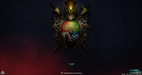 聖戦の序幕イベント 3種類 1