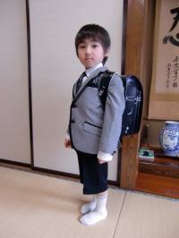 蜈・蟄ヲ・胆convert_20130409175452