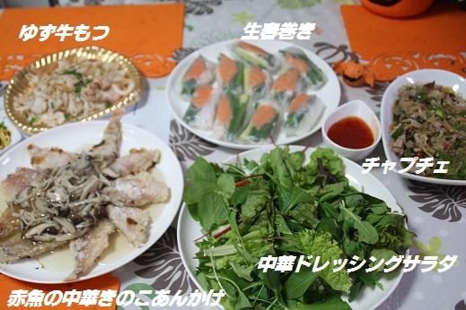 夕食 2014-10-28
