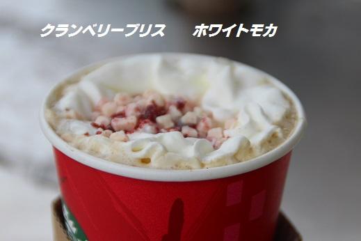 小倉散歩 2014-11-8-3