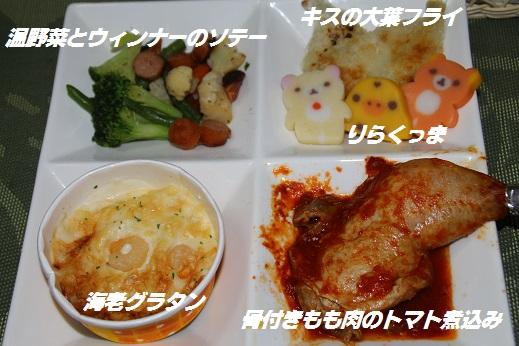 小倉に寄り道 2014-11-15-10
