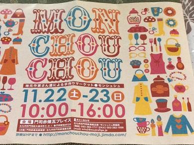 お鍋 2014-11-22-1