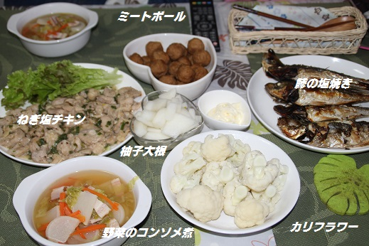 真琴ちゃん 2014-11-24-5