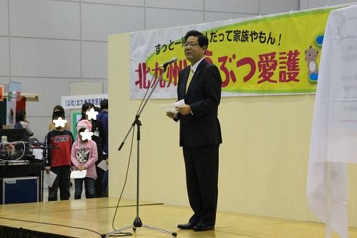 どうぶつ愛護フェスティバル 2014-11-30-3