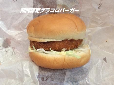 小倉城 2014-11-28-1