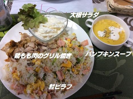 小倉城 2014-11-28-11