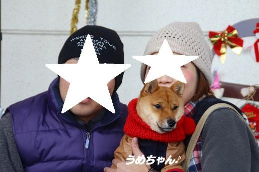 ゆめタウン2 2014-12-14-8