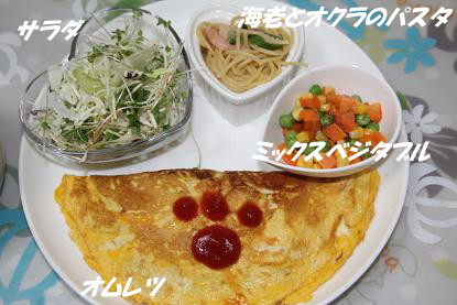 b_2450.jpg