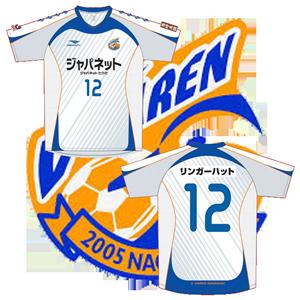 v-varen-nagasaki-penalty-20.png