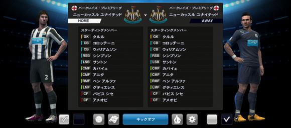 MX_Snap_20130516_092044.jpg