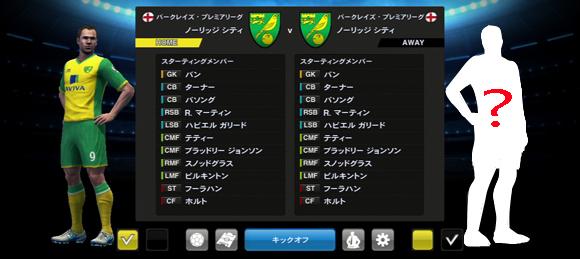 MX_Snap_20130516_092110.jpg