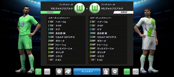 MX_Snap_20130516_092154.jpg