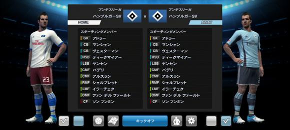 MX_Snap_20130516_152224.jpg