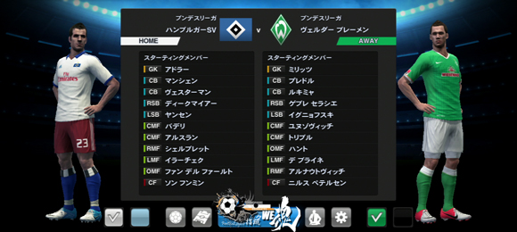 MX_Snap_20130518_020224.jpg