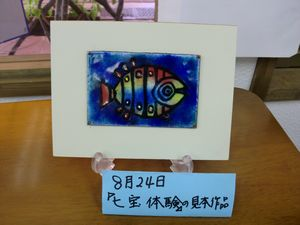 PHOTO350.jpg