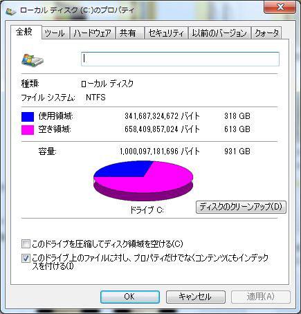 TERA_20130619_09.jpg