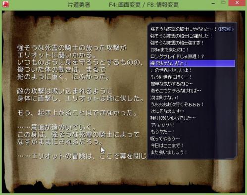 WS000527.jpg