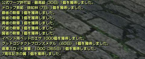ge_20130718_3.jpg