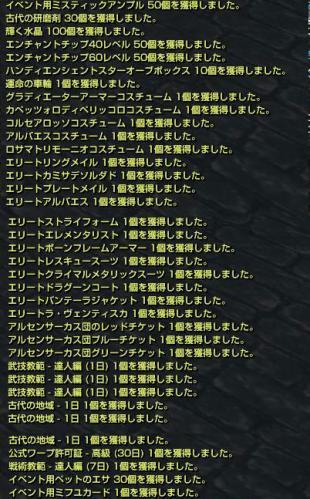 ge_20130718_4.jpg