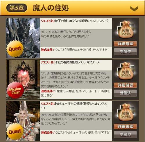ge_20130724_12.jpg