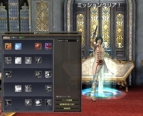 ge_20130724_5.jpg
