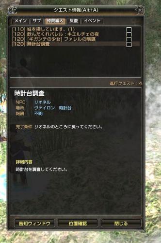 ge_20130725_3.jpg
