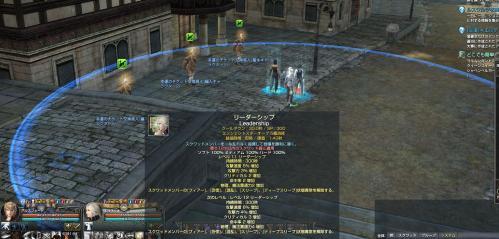 ge_20130807_2.jpg